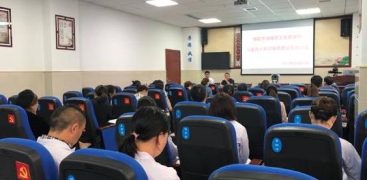 涪城区医疗机构人员在万江眼科参加近视筛查培训