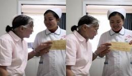 党员夫妇第一次万江就医,书信祝愿紧跟共产党走,和祖国一同成长,越办越好