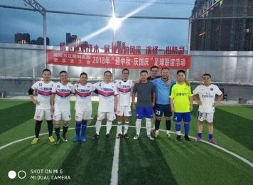 医院组织参与足球联谊活动