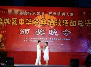 医院参加涪城区中华经典诵读活动