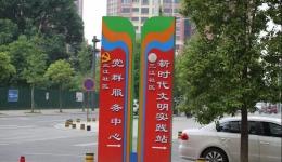 【医心向党】相邻党委党建共建 为属地居民办实事