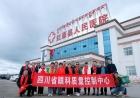【医心向党】万江眼科专家送健康到红军长征途经的偏远县